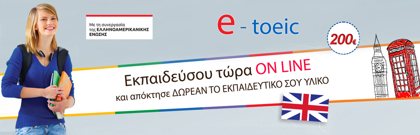 1teliko-egnosis-english
